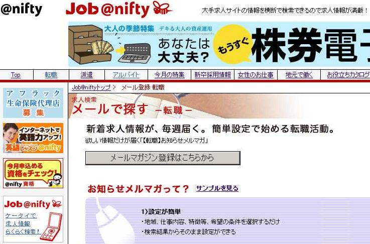Jobnifty.png