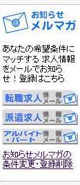 Jobnifty3.jpg